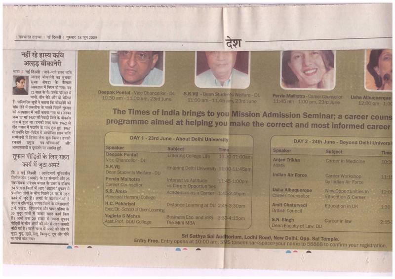 Navbharat Times 18.06.2009