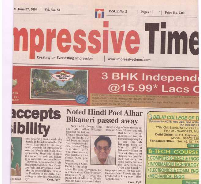 Press Impressive Times 21.06.2009